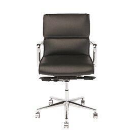 Murray Office Chair