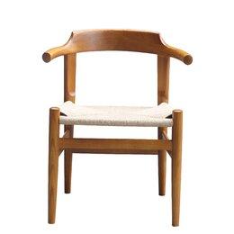 Houben Arm Chair