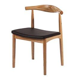 Hansen Side Chair
