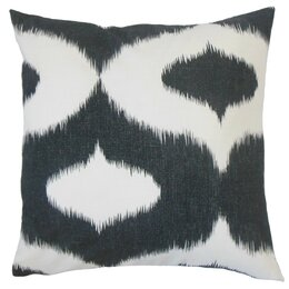 Sarina Ikat Pillow Cover