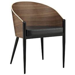 Jensen Arm Chair