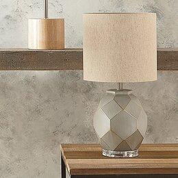 """Hubert 24"""" Table Lamp"""