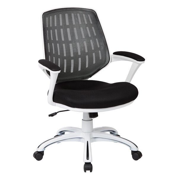 Calvin Office Chair Joss amp Main : Calvin Office Chair in Black CLVA26 W from www.jossandmain.com size 600 x 600 jpeg 49kB