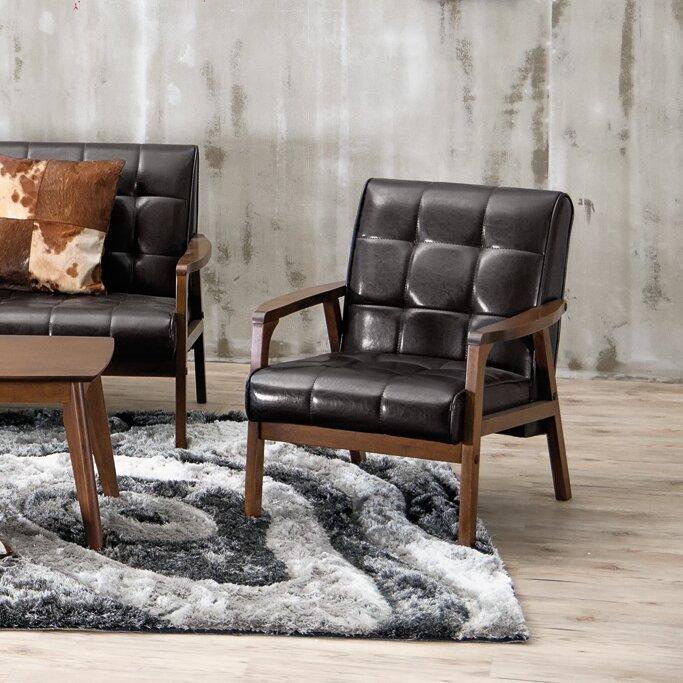Tucson Mid Century Masterpieces Arm Chair