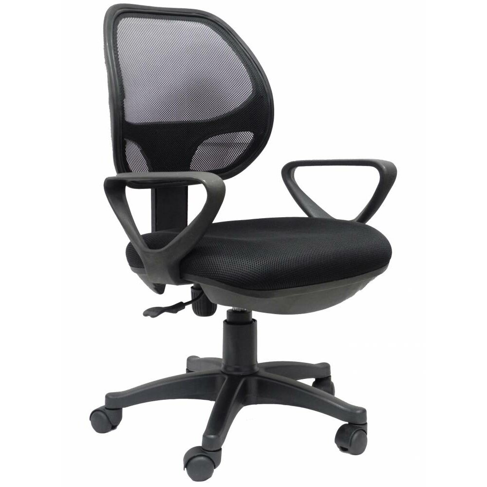 Homessity Mesh fice Desk Chair & Reviews