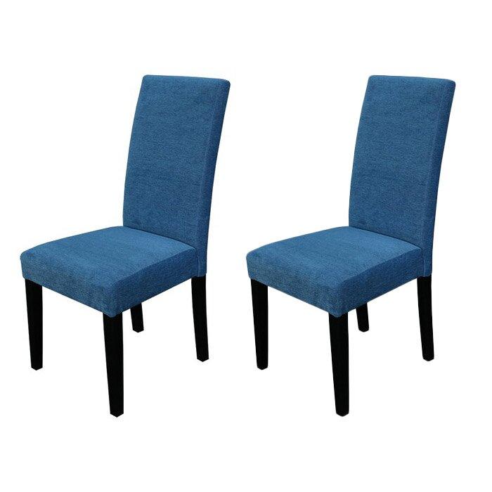 Kara Parsons Chair