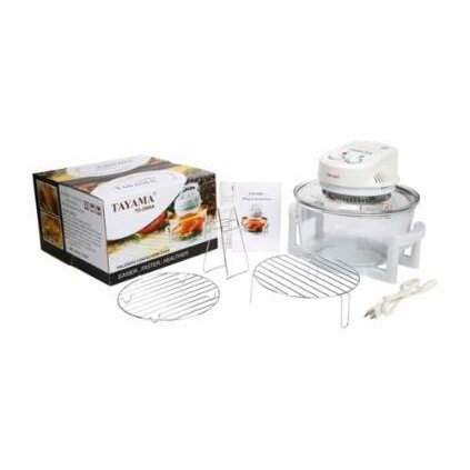 Countertop Halogen Convection Oven : Halogen Convection Oven Wayfair