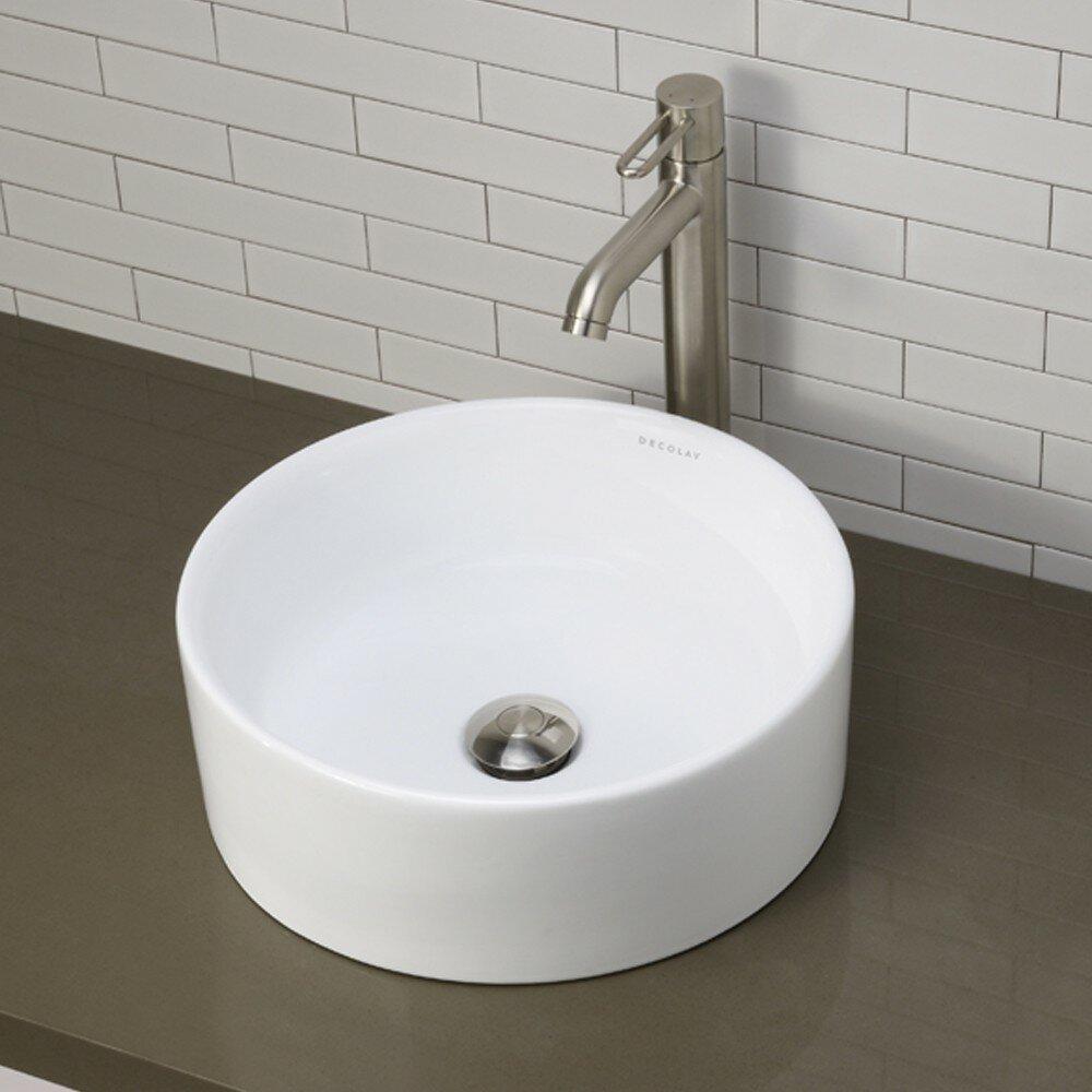 Bathroom Sink Round : Classically Redefined Round Vessel Bathroom Sink by DECOLAV